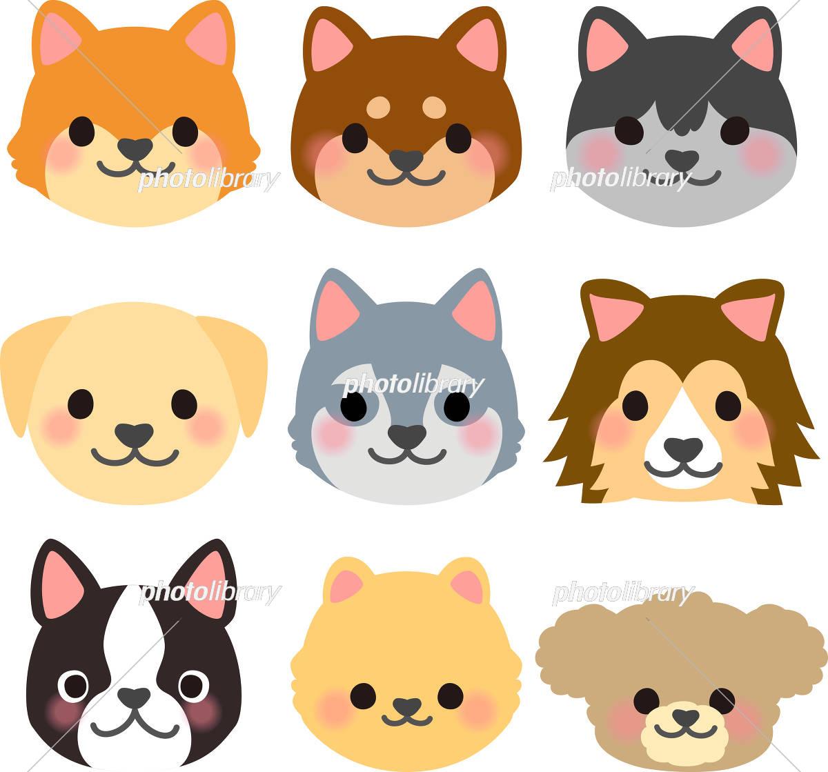 いろいろな犬の顔のイラストセット イラスト素材 [ 5271666 ] - フォト