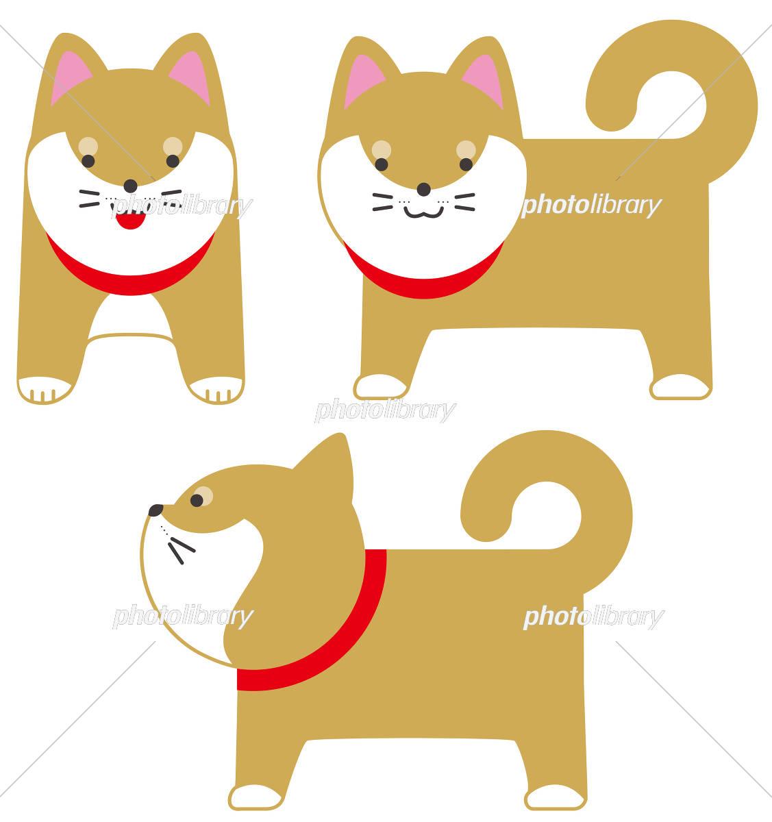 柴犬キャラクター イラスト素材 [ 5273844 ] - フォトライブラリー