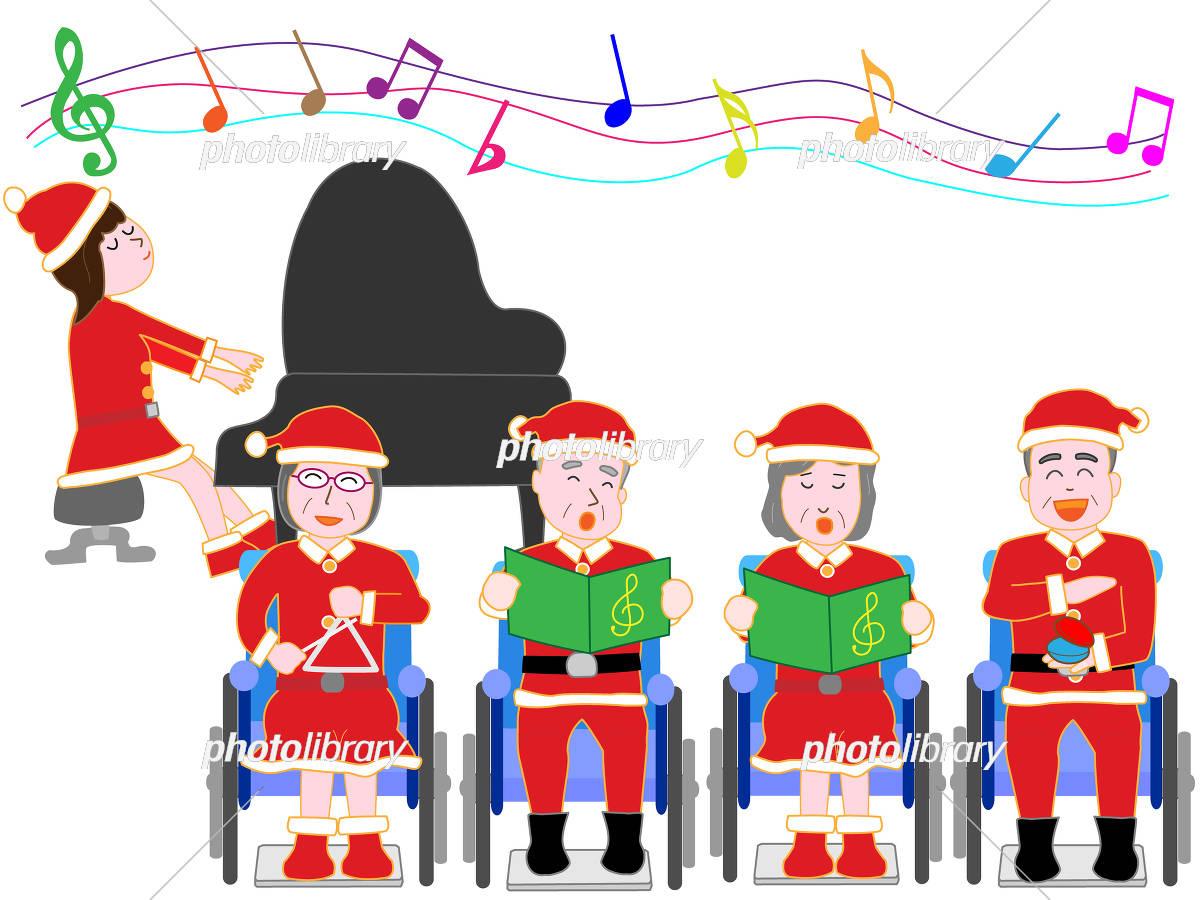 車いす高齢者のクリスマスコンサート イラスト素材 5277341 フォト