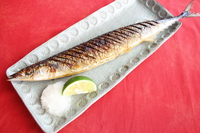 Super grilled fish autumn sweetfish  Photo