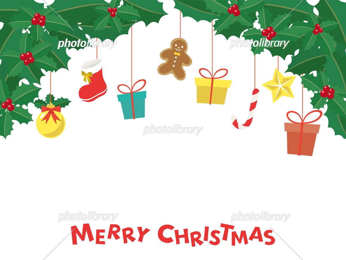 クリスマス 柊のフレーム素材 イラスト素材 [ 5357240 ] - フォトライブ