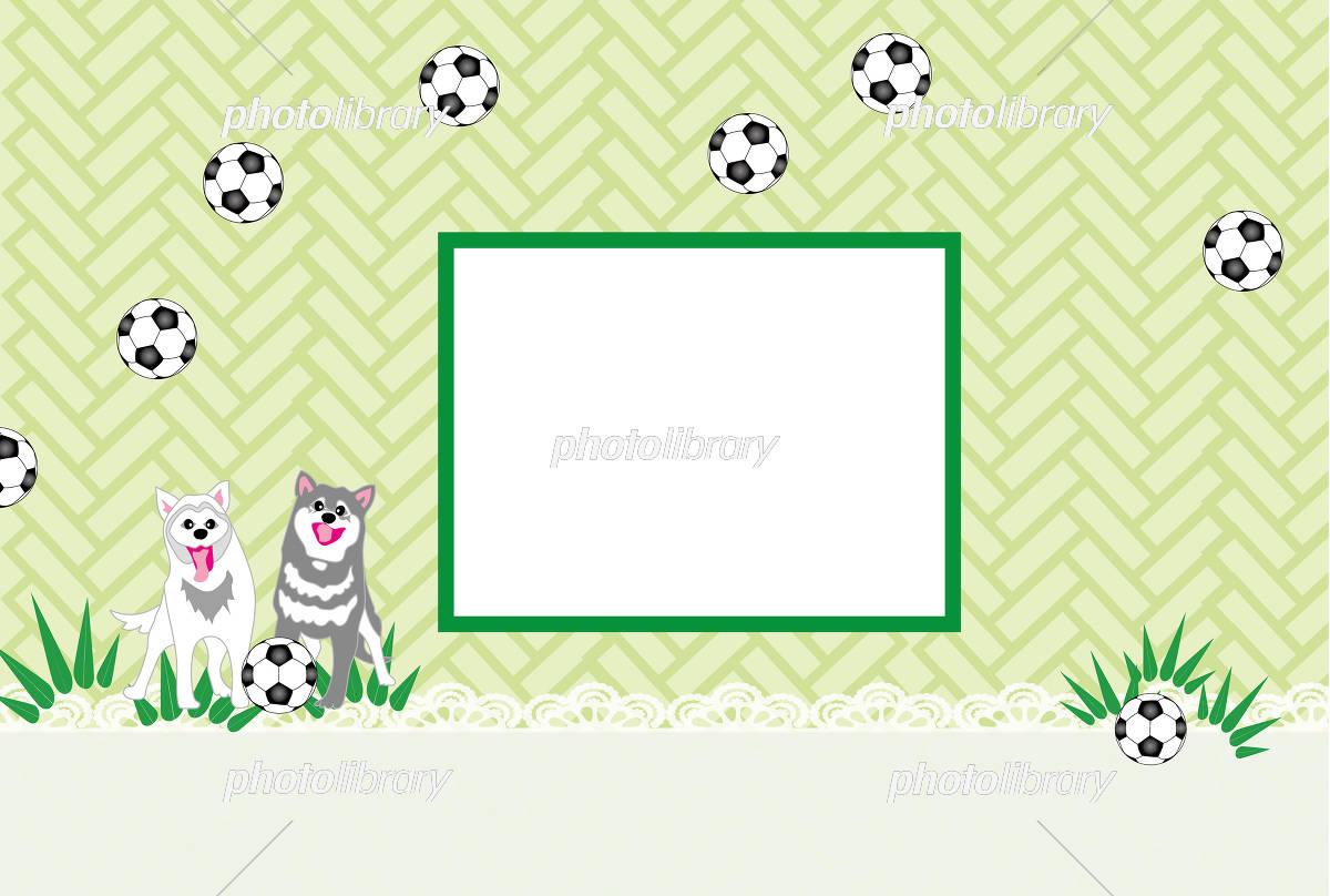 犬とサッカーボールのかわいいイラストの写真フレームはがきテンプレート