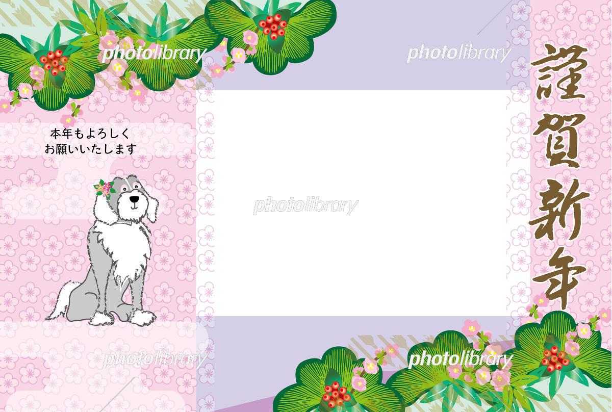 おしゃれな犬のイラストのピンクの和風写真フレーム年賀状テンプレート