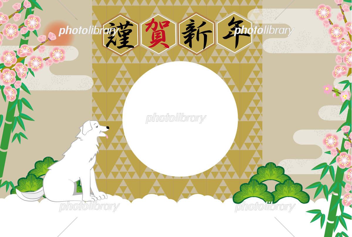犬と梅の花の和風イラストの写真フレーム年賀状テンプレート イラスト