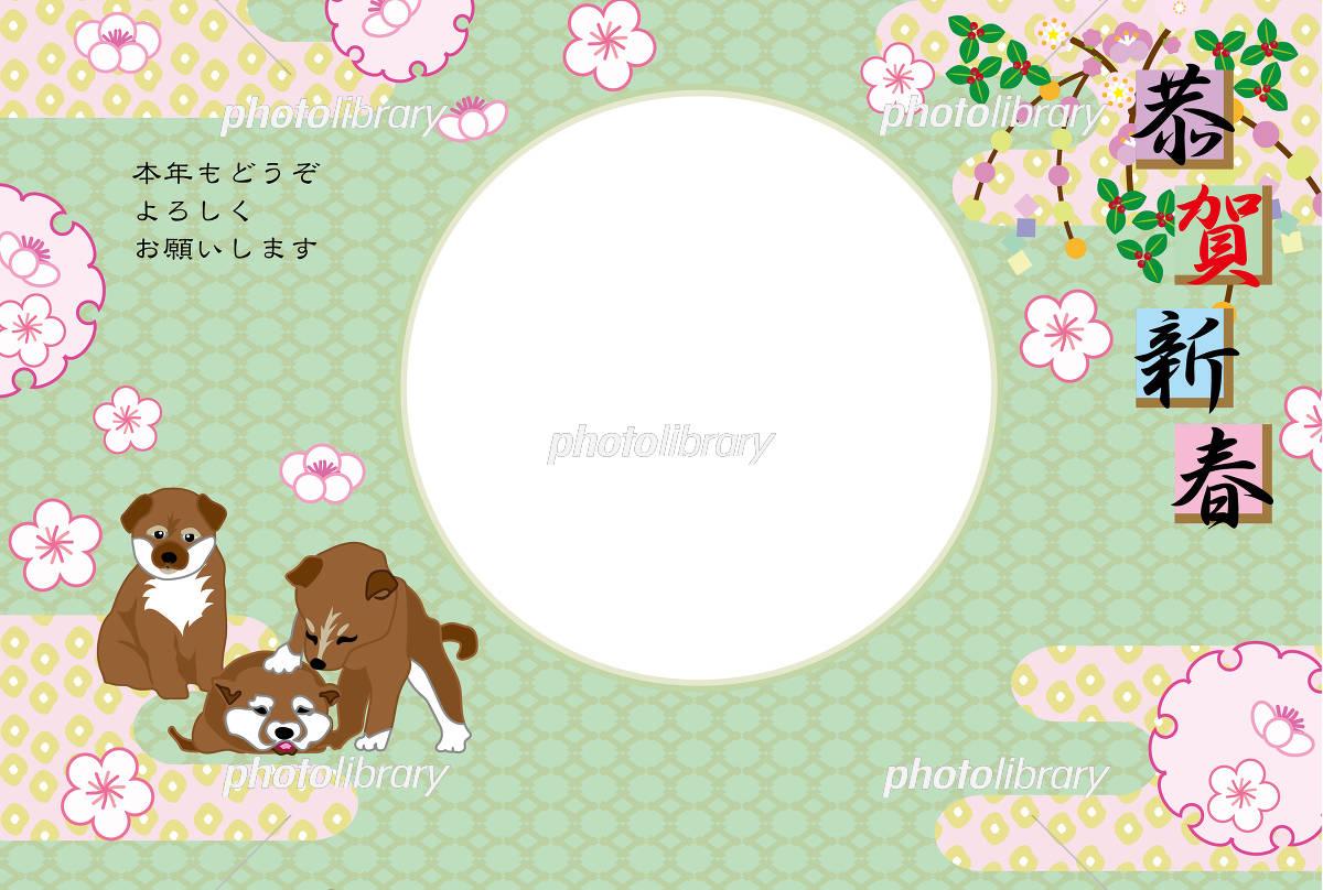 柴犬と梅の花の和風イラストの写真フレーム年賀状テンプレート