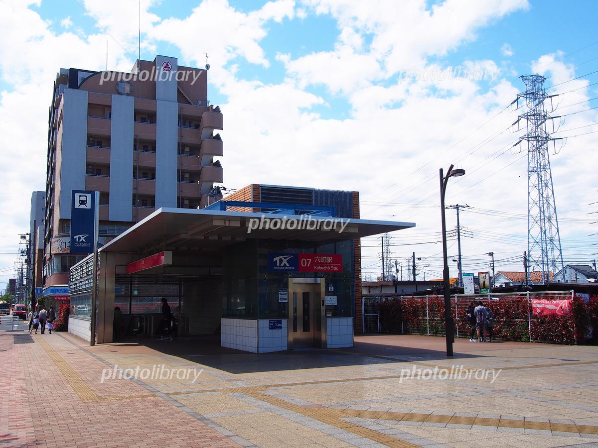 六町駅 写真素材 [ 5358987 ] - フォトライブラリー photolibrary