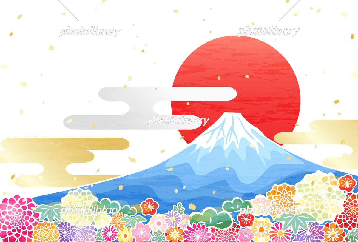 富士山 初日の出 イラスト素材 5362778 フォトライブラリー
