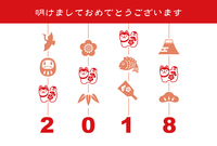 2018 New Year's card with guardian dog and lucky illustrations  Illust