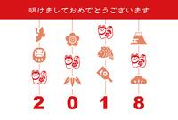 イラスト 2018 New Year's card with guardian dog and lucky illustrations(5356496)