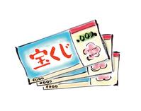 イラスト lottery(5363263)