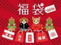イラスト 2018 Banner for lucky bag advertisement(5363392)