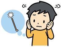 イラスト Child who dislikes earpick(5363827)