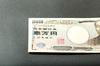 10000 yen bill ID:5356685
