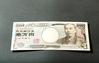 10000 yen bill ID:5356689