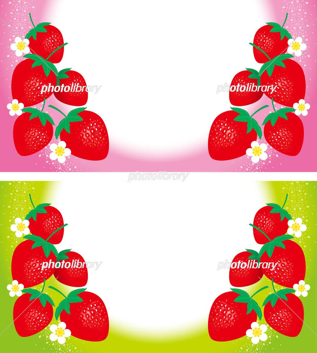 イチゴの壁紙 イラスト素材 5419134 フォトライブラリー