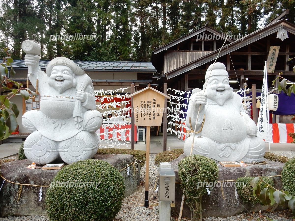 宝くじ が 当たる 神社