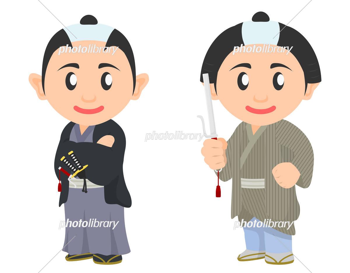 同心 岡っ引き 江戸時代 イラスト素材 [ 5452219 ] - フォトライブラリー