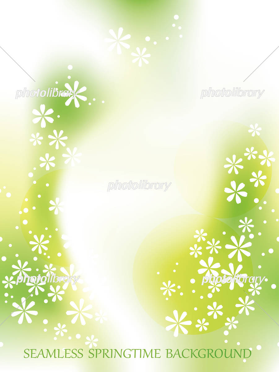 シームレスな春の背景イラスト イラスト素材 [ 5455352 ] - フォトライブ