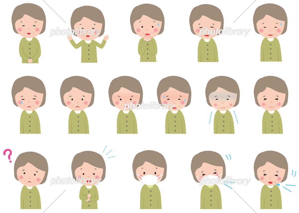 人物 シニア女性の表情セット イラスト素材 [ 5457376 ] - フォトライブ