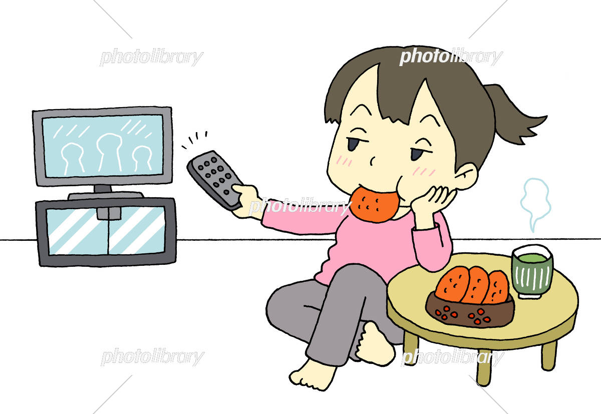 テレビ 見る 女性 イラスト素材 [ 5486076 ] - フォトライブラリー