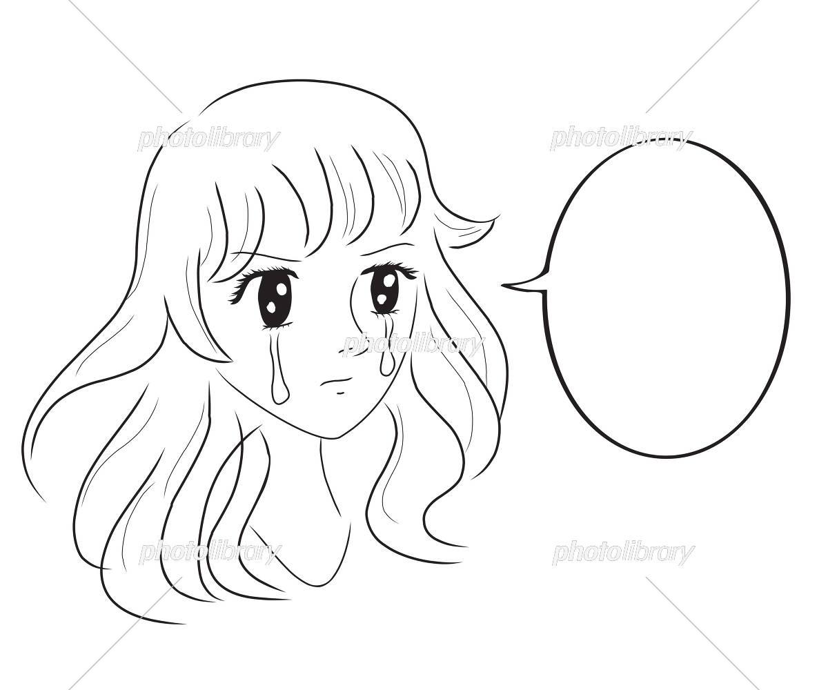 少女漫画風イラスト 涙 イラスト素材 [ 5486460 ] - フォトライブラリー
