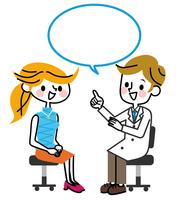 Medical examination smile smile Consultation