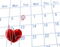 Health care health care medical examination calendar electrocardiogram health