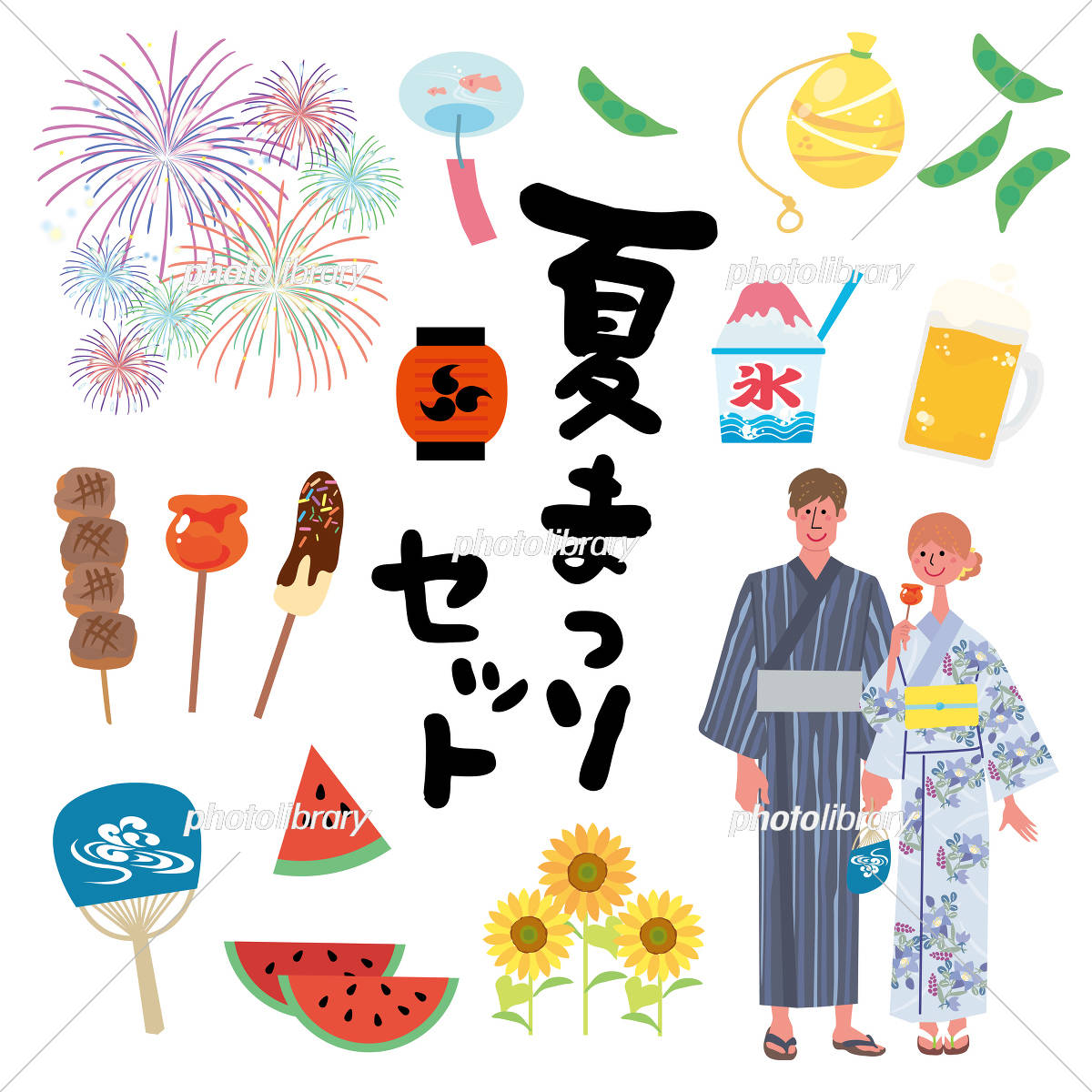 イラスト素材:夏祭り・盆踊り・花火大会のお知らせに!便利なイラストセット