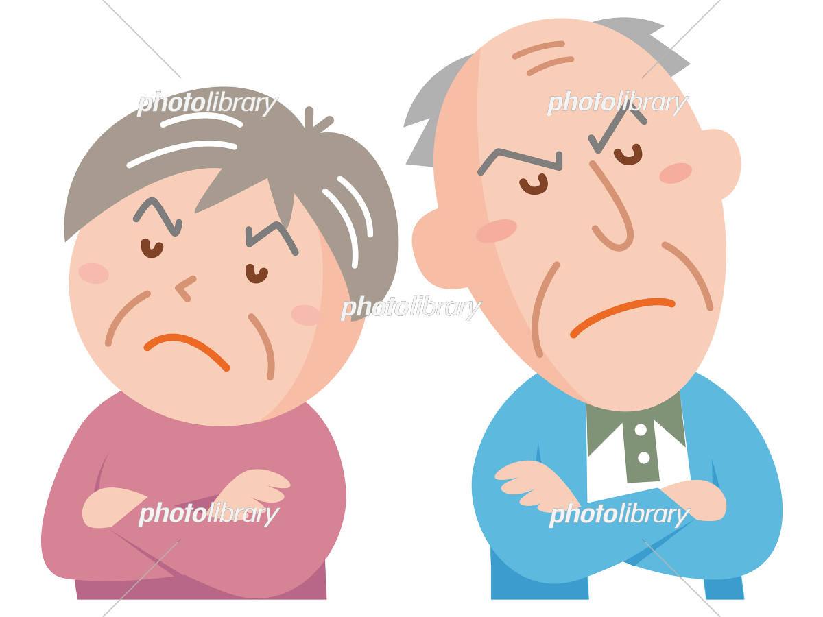 喧嘩する老夫婦 イラスト素材 [ 5560012 ] - フォトライブラリー