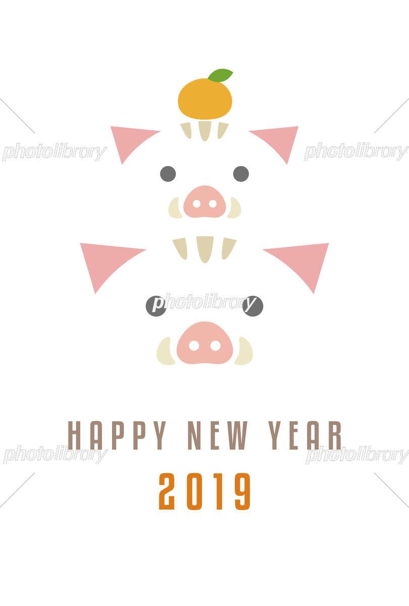 2019年 亥年 シンプルでかわいい猪の鏡餅の年賀状イラスト イラスト素材