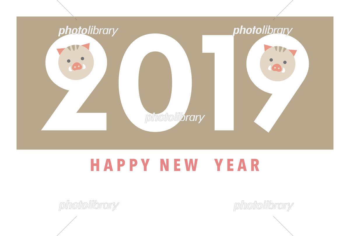 2019年 亥年 シンプルでかわいい猪の年賀状イラスト イラスト素材