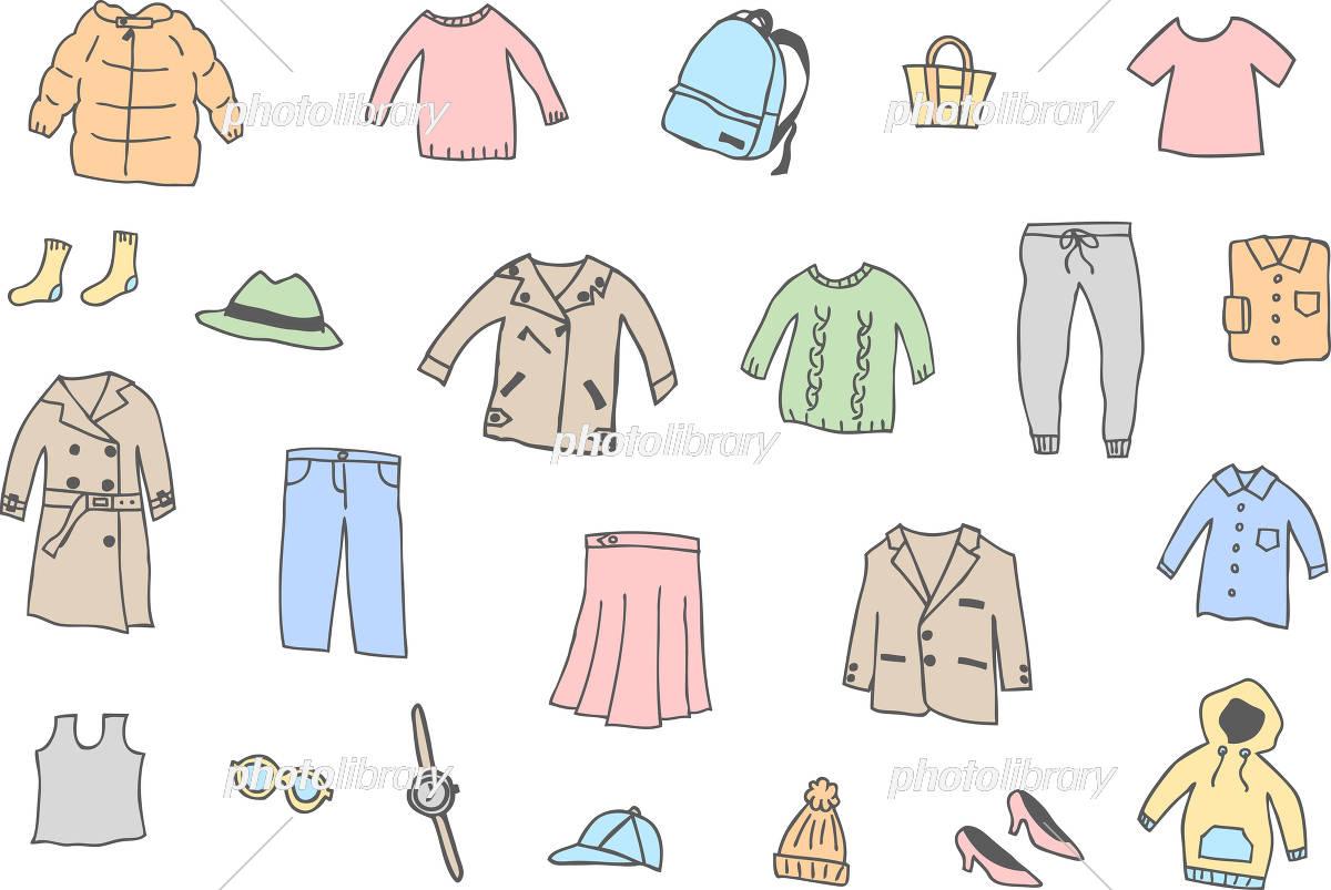 手描き 洋服 セット イラスト素材 [ 5630297 ] - フォトライブラリー