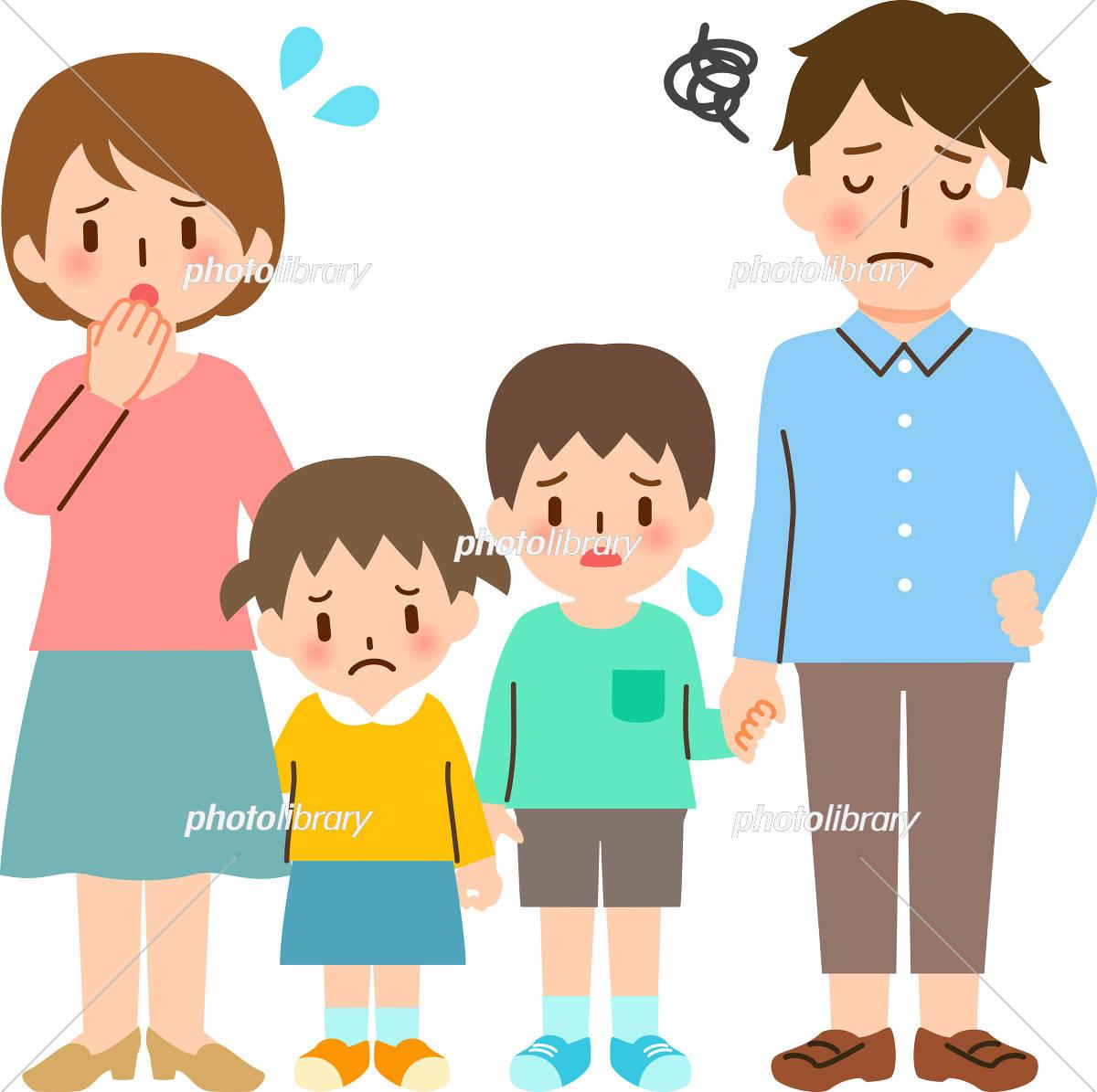 困った表情の若い4人家族 イラスト素材 5632659 フォトライブ