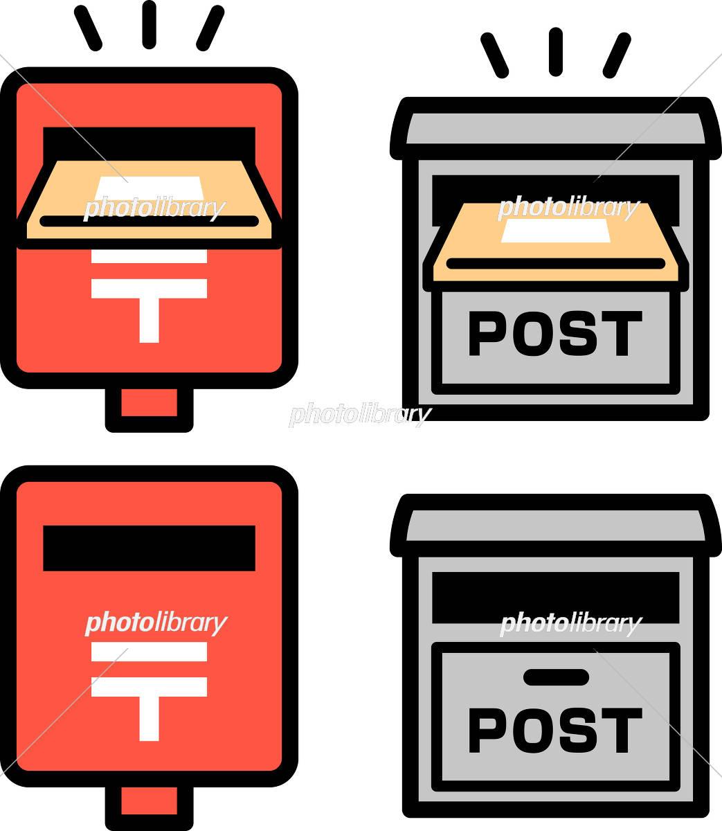 郵便受けに投函される荷物のアイコン イラスト素材 5632660