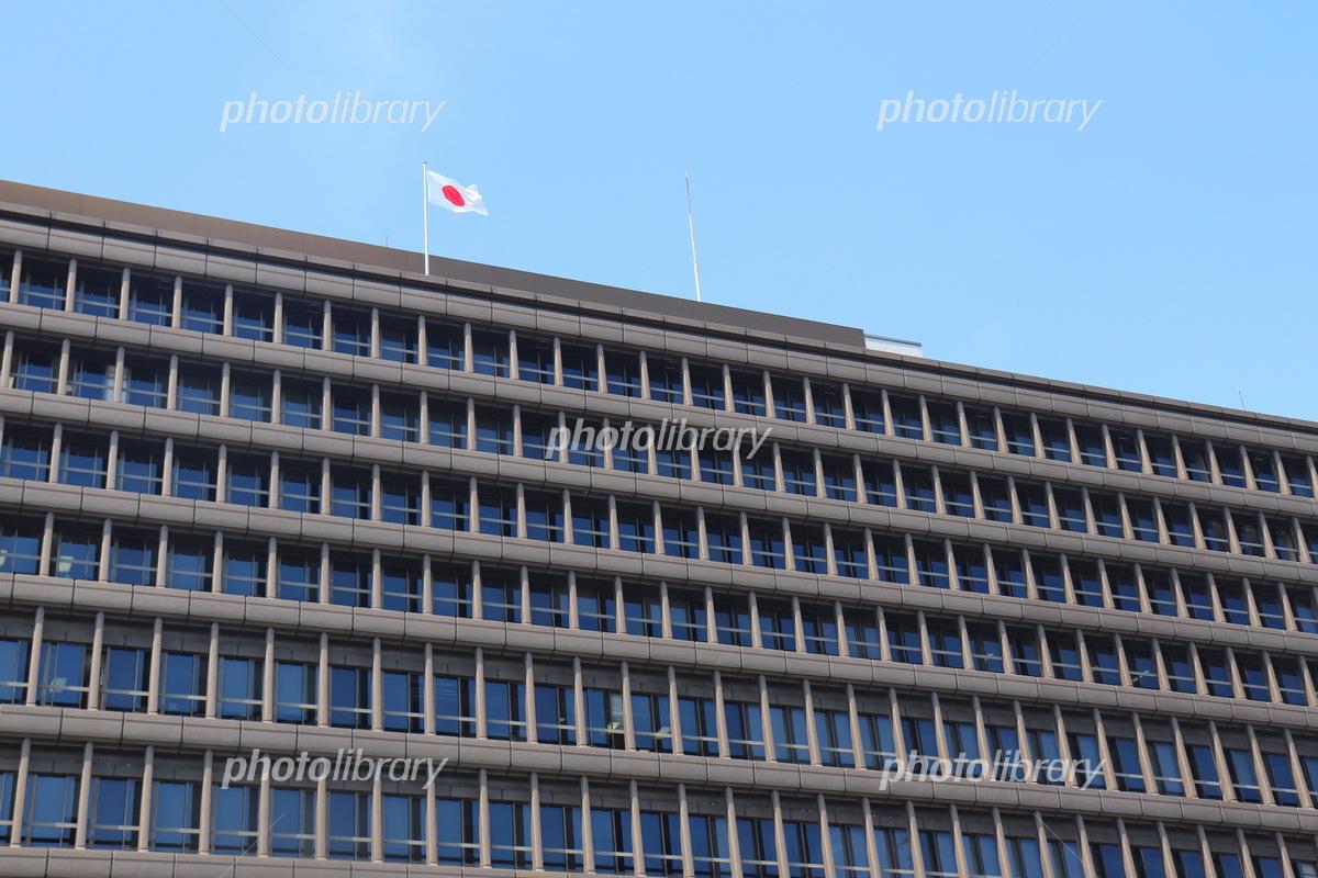 大阪地方裁判所・大阪高等裁判所...