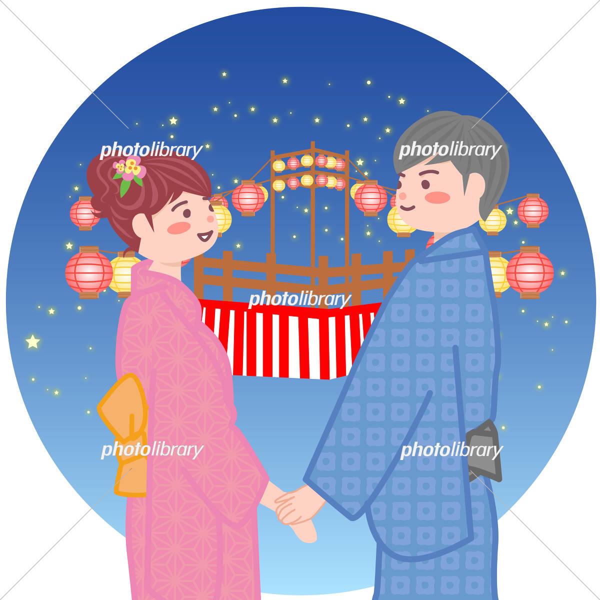 盆踊りデートをするカップル イラスト素材 [ 5664442 ] - フォトライブ