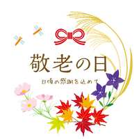 赤トンボの写真素材 人気順 - フォトライブラリー photolibrary