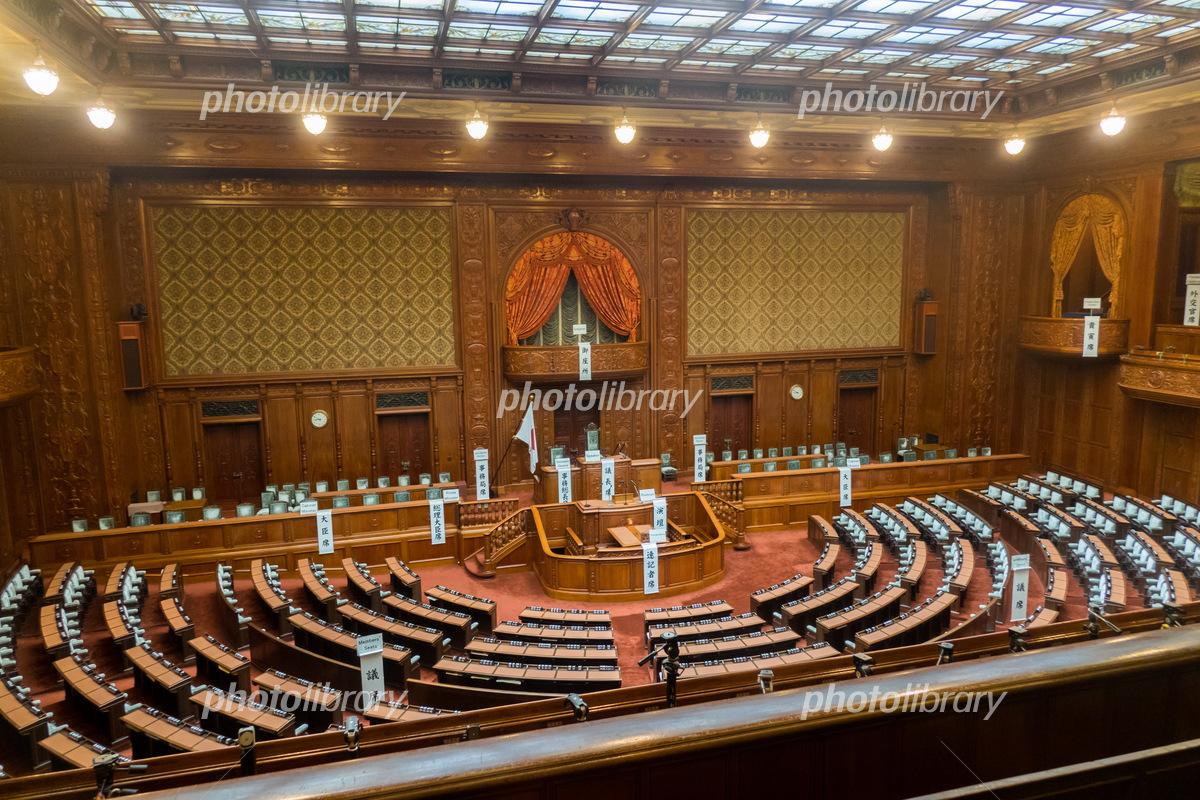 国会議事堂 衆議院議場の写真