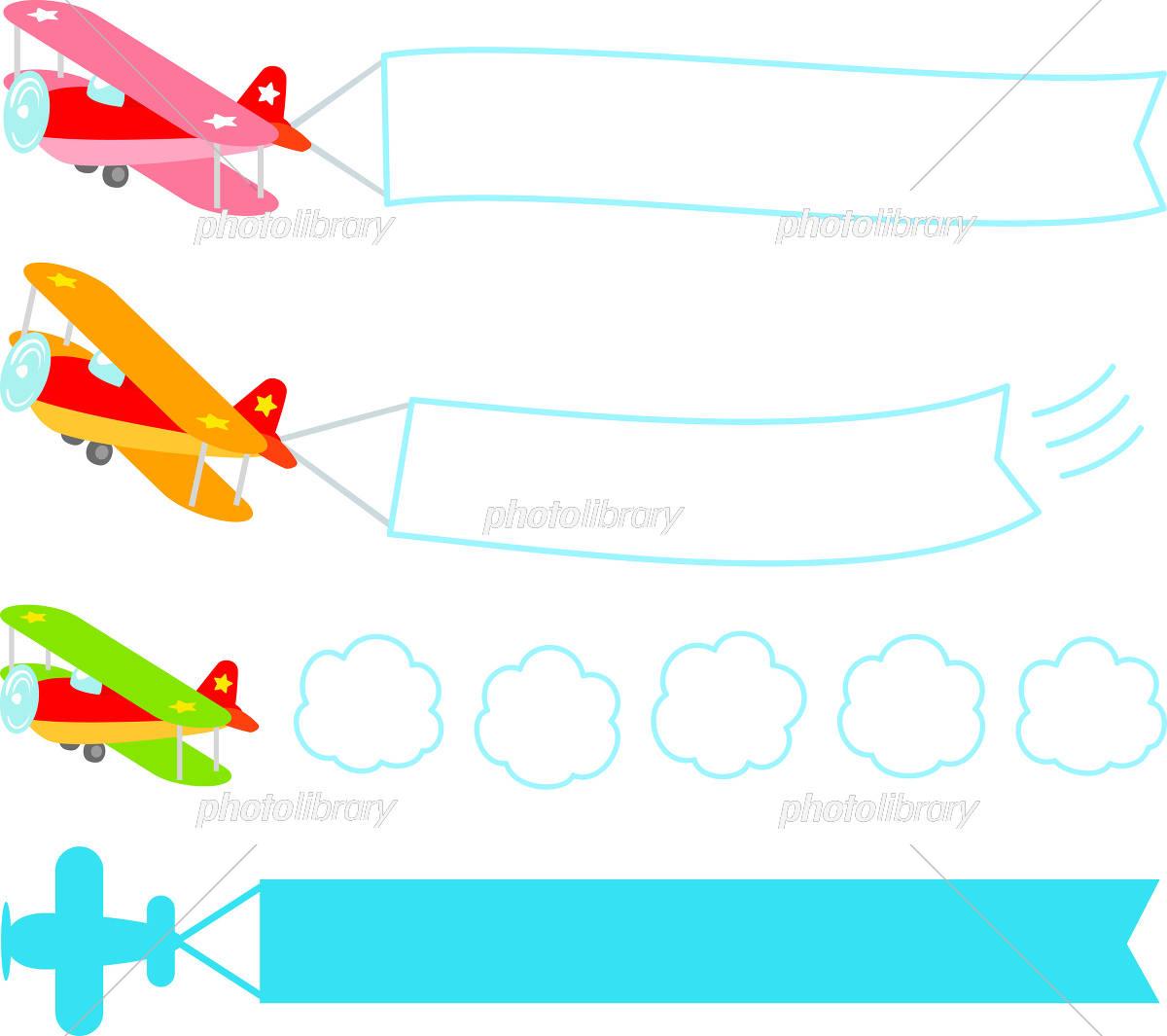 プロペラ飛行機とフラッグ イラスト素材 5699408 フォトライブ