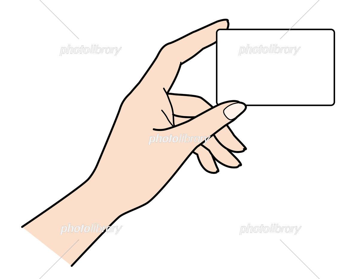 手 カード イラスト イラスト素材 5703659 フォトライブラリー
