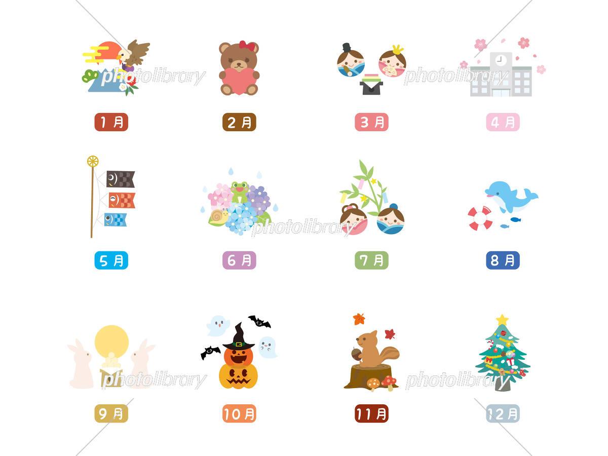 季節のカレンダー イラスト素材 6163222 フォトライブラリー Photolibrary