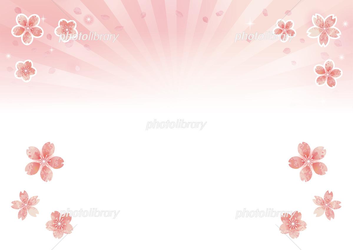 桜吹雪 背景素材 春の日差しと輝き 上下に桜 横 イラスト素材