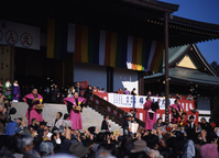 Setsubun Association of Shinshoji Temple Stock photo [304833] Japan