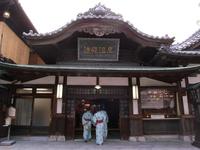 Dogo Onsen main building Stock photo [307878] Shikoku