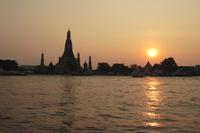 Wat Arun Stock photo [309006] Thailand