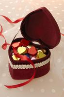 Heart of chocolate Stock photo [361099] Hart