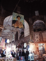Isfahan Bazaar Stock photo [362029] Iran